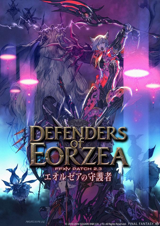 [Final Fantasy XIV – ARR] Tutte le novità dell'E3: dalla 2.3 all'espansione!