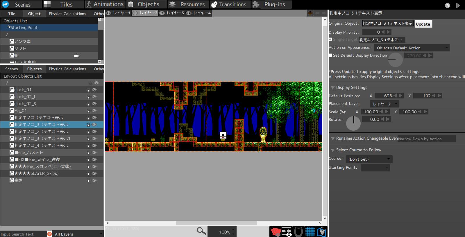 Abbiamo provato Pixel Game Maker MV, un potente tool di creazione di videogiochi per Windows